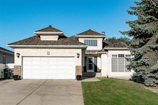 Main Photo: 31 HIGHVALE Crescent: Sherwood Park House for sale : MLS®# E4173649