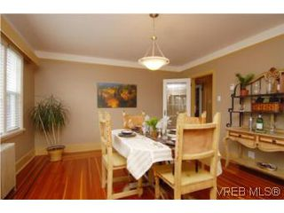 Photo 7: 3934 Cedar Hill Cross Rd in VICTORIA: SE Cedar Hill House for sale (Saanich East)  : MLS®# 491764