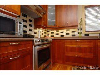 Photo 4: 3934 Cedar Hill Cross Rd in VICTORIA: SE Cedar Hill House for sale (Saanich East)  : MLS®# 491764