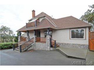 Photo 1: 3934 Cedar Hill Cross Rd in VICTORIA: SE Cedar Hill House for sale (Saanich East)  : MLS®# 491764