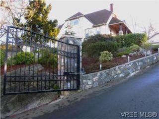 Photo 20: 3934 Cedar Hill Cross Rd in VICTORIA: SE Cedar Hill House for sale (Saanich East)  : MLS®# 491764