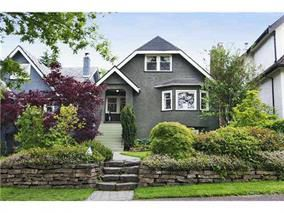 Main Photo: 3072 W 26th Avenue in Vancouver: MacKenzie Heights House for sale (Vancouver West)  : MLS®# V1009078