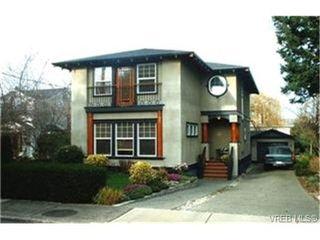 Photo 1: 2048 Meadow Pl in VICTORIA: OB North Oak Bay House for sale (Oak Bay)  : MLS®# 357929