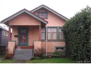 Photo 1:  in VICTORIA: Vi Hillside Single Family Detached for sale (Victoria)  : MLS®# 356632
