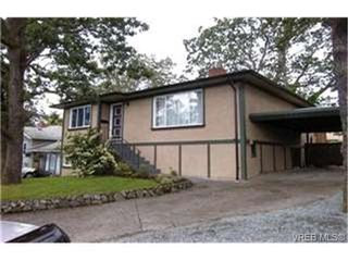 Photo 1: 3924 Quadra Street in VICTORIA: SE Quadra Single Family Detached for sale (Saanich East)  : MLS®# 216141