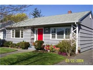 Photo 1: 1892 Neil Street in VICTORIA: SE Camosun Single Family Detached for sale (Saanich East)  : MLS®# 186462