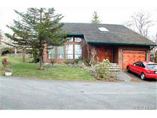 Photo 1: 3572 McInnis Rise in VICTORIA: SE Maplewood Single Family Detached for sale (Saanich East)  : MLS®# 279760