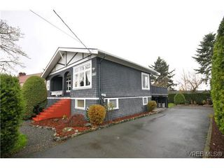 Photo 2: 3867 Carey Rd in VICTORIA: SW Tillicum House for sale (Saanich West)  : MLS®# 621756