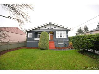 Photo 20: 3867 Carey Rd in VICTORIA: SW Tillicum House for sale (Saanich West)  : MLS®# 621756
