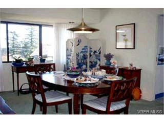 Photo 4: 2336 Hollyhill Place in VICTORIA: SE Arbutus Single Family Detached for sale (Saanich East)  : MLS®# 174508