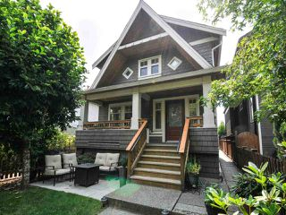 Photo 1: 1252 E 11TH AVENUE in Vancouver: Mount Pleasant VE 1/2 Duplex for sale (Vancouver East)  : MLS®# R2317312