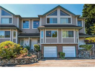 Photo 2: 2 4619 Elk Lake Drive in VICTORIA: SW Royal Oak Townhouse for sale (Saanich West)  : MLS®# 340797
