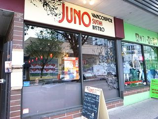 Photo 1: ~ SEYMOUR & DAVIE ~ in : Downtown Business for sale (Vancouver)  : MLS®# C8011353