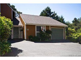 Photo 17: 12 4041 Saanich Rd in VICTORIA: SE High Quadra Row/Townhouse for sale (Saanich East)  : MLS®# 645762