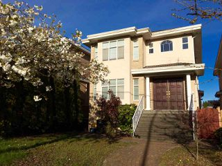 Photo 1: 7008 DOW AVENUE in Burnaby: Metrotown House for sale (Burnaby South)  : MLS®# R2054341
