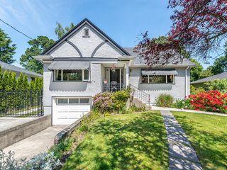 Main Photo: 2232 Cranmore Rd in Oak Bay: OB North Oak Bay House for sale : MLS®# 840539