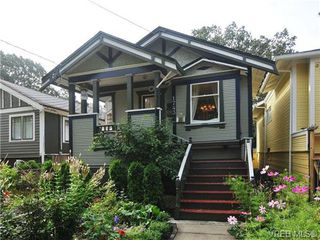 Photo 1: 1743 Emerson Street in VICTORIA: Vi Jubilee Single Family Detached for sale (Victoria)  : MLS®# 341334