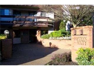 Photo 2:  in VICTORIA: Vi Oaklands Condo Apartment for sale (Victoria)  : MLS®# 355135