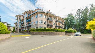 Photo 31: 204 6738 Dickinson Rd in NANAIMO: Na North Nanaimo Condo for sale (Nanaimo)  : MLS®# 842599