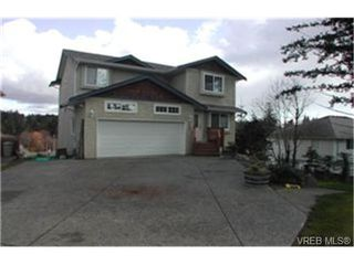 Photo 5: 233 Stellar Crt in VICTORIA: La Florence Lake House for sale (Langford)  : MLS®# 331471