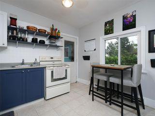 Photo 6: 3661 Savannah Ave in : SE Swan Lake House for sale (Saanich East)  : MLS®# 856260