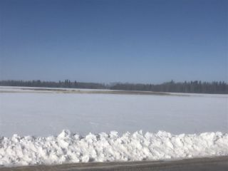 Photo 4: 253 TWP RD 610: Rural Westlock County Rural Land/Vacant Lot for sale : MLS®# E4191859