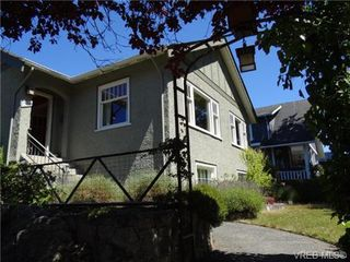 Photo 1: 1704 Hollywood Cres in VICTORIA: Vi Fairfield East Single Family Detached for sale (Victoria)  : MLS®# 648626