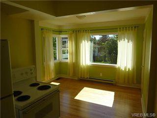 Photo 6: 3700 Winston Crescent in VICTORIA: SE Quadra Residential for sale (Saanich East)  : MLS®# 328277