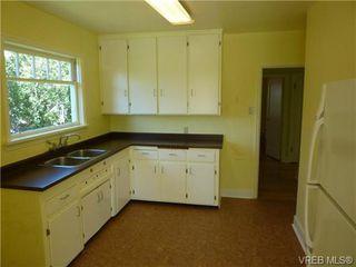 Photo 4: 3700 Winston Crescent in VICTORIA: SE Quadra Residential for sale (Saanich East)  : MLS®# 328277