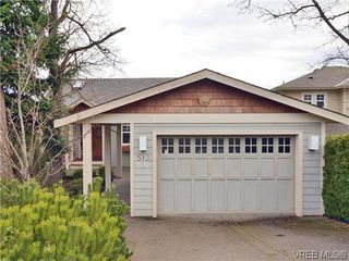 Photo 16: 513 Caselton Pl in VICTORIA: SW Royal Oak Single Family Detached for sale (Saanich West)  : MLS®# 636074