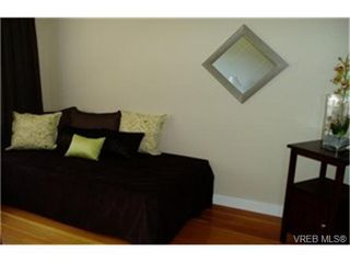 Photo 5: 1529 Westall Ave in VICTORIA: Vi Oaklands Single Family Detached for sale (Victoria)  : MLS®# 476050