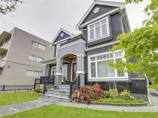 Photo 6: 475 W 42ND AVENUE in Vancouver: Oakridge VW House for sale (Vancouver West)