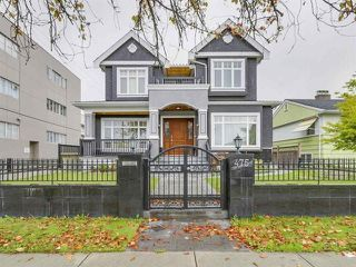 Photo 2: 475 W 42ND AVENUE in Vancouver: Oakridge VW House for sale (Vancouver West)