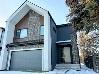 Main Photo:  in Edmonton: Zone 16 House for sale : MLS®# E4184880