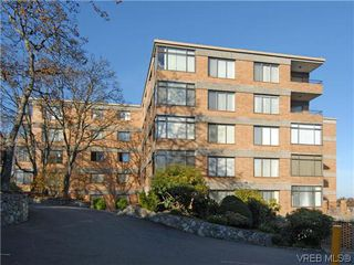 Photo 2: 202 2920 Cook St in VICTORIA: Vi Mayfair Condo for sale (Victoria)  : MLS®# 599662
