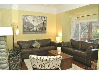 Photo 4: 870 Brett Avenue in VICTORIA: SE Swan Lake Single Family Detached for sale (Saanich East)  : MLS®# 320688