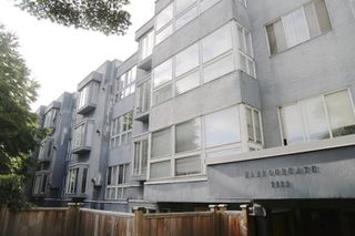 "Photo 19: 206 2133 DUNDAS Street in Vancouver: Hastings Condo for sale in ""Harbourgate"" (Vancouver East)  : MLS®# R2395295"