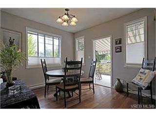 Photo 3: 3919 Wilkinson Rd in VICTORIA: SW Strawberry Vale House for sale (Saanich West)  : MLS®# 468338