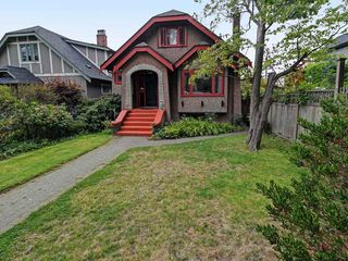 Photo 22: 4743 COLLINGWOOD Street in Vancouver: Dunbar House for sale (Vancouver West)  : MLS®# R2504396