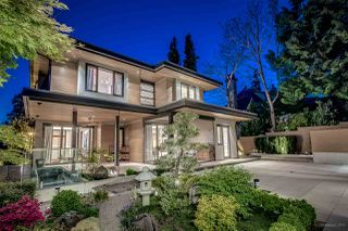 Photo 2: 6450 MCCLEERY Street in Vancouver: Kerrisdale House for sale (Vancouver West)  : MLS®# R2419367