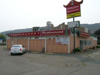 Photo 2: 155 ORIOLE ROAD in KAMLOOPS: VALLEYVIEW Commercial for sale : MLS®# 139028