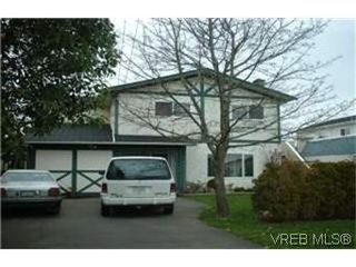 Photo 1: 2138 Mills Rd in SIDNEY: NS Sandown Single Family Detached for sale (North Saanich)  : MLS®# 332025