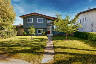 Main Photo: 1323 51 Street NW in Edmonton: Zone 29 House for sale : MLS®# E4215991