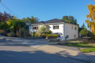 Main Photo: 1314 Balmoral Rd in : Vi Fernwood House for sale (Victoria)  : MLS®# 857803