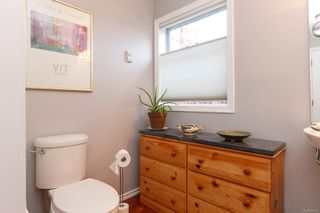 Photo 20: 2 216 Russell St in : VW Victoria West Row/Townhouse for sale (Victoria West)  : MLS®# 860610