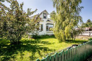 Photo 2: 302 ABERDEEN Street: Granum Detached for sale : MLS®# A1013796