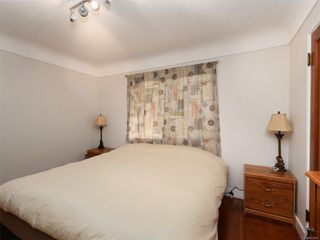 Photo 8: 1529 Westall St in : Vi Oaklands Single Family Detached for sale (Victoria)  : MLS®# 852461