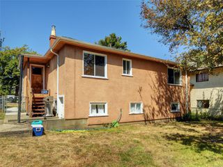 Photo 19: 1529 Westall St in : Vi Oaklands Single Family Detached for sale (Victoria)  : MLS®# 852461