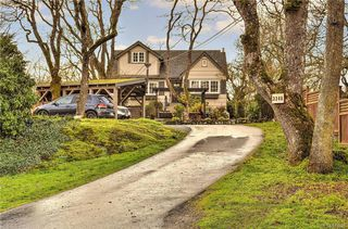 Photo 1: 3346 Linwood Ave in Saanich: SE Maplewood House for sale (Saanich East)  : MLS®# 843525
