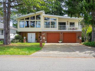 Main Photo: 3994 Dawnview Crescent in VICTORIA: SE Arbutus Single Family Detached for sale (Saanich East)  : MLS®# 423463